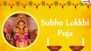 Lokkhi Puja 2020 HD Images & Wishes with Maa Laxmi Pics: Say Happy Bengali Lakshmi Puja Using These Greetings, GIFs, WhatsApp Stickers & Quotes on Kojagiri Purnima
