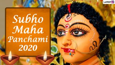 Durga Puja Maha Panchami 2020 Wishes in Bengali: WhatsApp Stickers, Facebook Messages, Greetings, Instagram Captions and SMS to Celebrate Maa Durga Festival