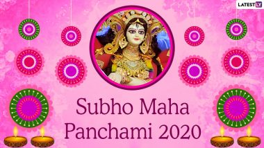 Maha Panchami 2020 Images & HD Wallpapers for Download Online: Wish Happy Durga Puja With WhatsApp Stickers and Greetings