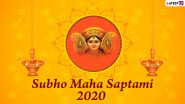 Subho Saptami 2020 Images & HD Wallpapers to Wish Happy Durga Puja: WhatsApp Stickers, GIF Greetings, SMS in Bengali and Messages to Send on Maha Saptami