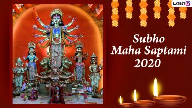 Maha Saptami 2020 Images & Durga Puja HD Wallpapers For Free Download Online: WhatsApp Stickers, Maa Durga GIFs, Facebook Greetings and Messages To Wish Subho Maha Saptami