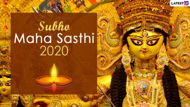 Happy Durga Puja 2020 Images With Subho Maha Sasthi Greetings: WhatsApp Stickers, SMS, GIF Messages, Quotes, Facebook Cover Photos to Celebrate Pujo