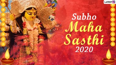 Subho Sasthi 2020 Greetings & HD Images: Wish Happy Durga Puja With Beautiful WhatsApp Stickers, Messages in Bengali Font, Wishes, Insta Captions, SMS and GIFs to Celebrate Maha Sasthi