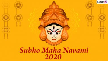 Subho Maha Navami 2020 Wishes in Bengali: WhatsApp Stickers, Durga Puja HD Images, Facebook Greetings, Messages and GIFs to Worship Maa Durga
