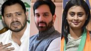 Bihar Assembly Elections 2020 Phase 1 Key Candidates: From Tejashwi Yadav to Luv Sinha, The Big Names in First Phase of Polls on October 28