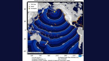 Tsunami Alert on Alaska Coast After 7.5 Richter Scale Quake
