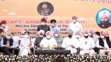 Dussehra 2020: Punjab CM Amarinder Singh Lays Foundation Stone of Sports University in Patiala