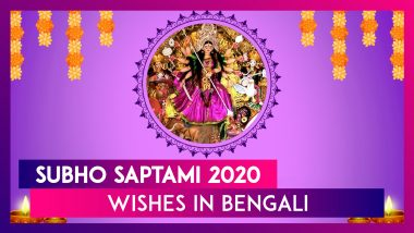 Maha Saptami 2020 Greetings in Bengali, Durga Puja HD Images, WhatsApp Messages to Send During Pujo