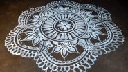 Easy Lokkhi Puja 2020 Alpona Design Videos: Celebrate Bengali Lakshmi Puja With These Traditional Rangoli Patterns at Home on Sharad Purnima