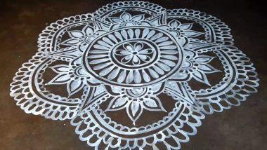 Easy Lokkhi Puja 2020 Alpona Design Videos: Celebrate Bengali Lakshmi Puja With These Traditional Rangoli Patterns at Home on Sharad Purnima