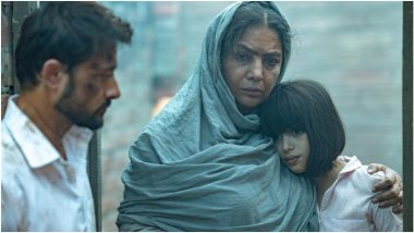 Kaali Khuhi Trailer Out! Shabana Azmi, Sanjeeda Sheikh's Horror Film Intrigues Netizen (Read Tweets)