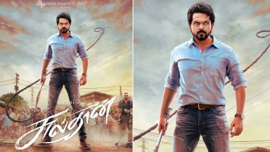 Sulthan First Look Out! Karthi's Angry Young Man Avatar is a Show Stealer (View Pic)