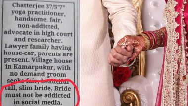 Matrimonial Ad Looking For 'Bride Not Addicted to Social Media' is Going Viral, Netizens Says Groom Will Stay Single Forever (View Pic)
