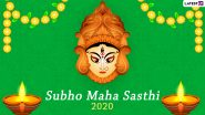 Subho Sasthi Images & Durga Puja HD Wallpapers for Free Download Online: Wish Happy Maha Shashti 2020 With WhatsApp Stickers and GIF Greetings
