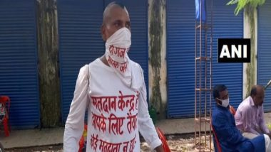 Bihar Assembly Elections 2020: Muzaffarpur Tea Seller Spreads Awareness to Exercise Voting Rights Ahead of Upcoming Polls