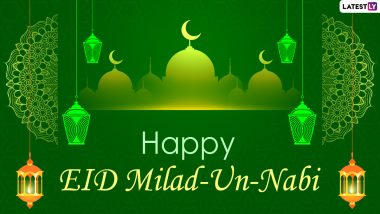 Eid Milad Un Nabi Mubarak 2020 Images and Rabi ul Awwal 1442 HD Wallpapers: Mawlid Quotes and Messages, WhatsApp Stickers and Facebook Greetings to Share With Friends and Family