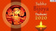 Subho Bijoya Dashami 2020 Wishes in Bengali & Maa Durga HD Images: Share Vijayadashami Pics, WhatsApp Stickers, Happy Vijaya Greetings and GIFs With Your Loved Ones