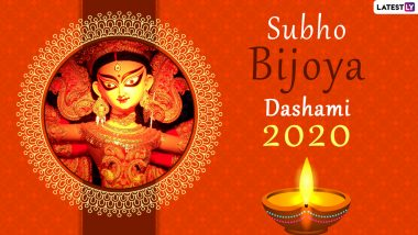 Subho Bijoya Dashami 2020 Wishes in Bengali & Maa Durga HD Images: Share Vijayadashami Pics, WhatsApp Stickers, Happy Vijaya Greetings and GIFs With Your Loved Ones