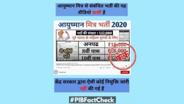 Ayushman Bharat Has Announced 'Ayushman Mitra Recruitment 2020' on Its Website? PIB Fact Check Reveals Truth Behind Viral YouTube Video
