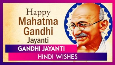 Gandhi Jayanti 2020 Wishes in Hindi: WhatsApp Messages and Quotes to Send Greetings of The Day