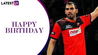 Anup Kumar Birthday Special: Things To Know About World Cup Winning Kabaddi Captain of India