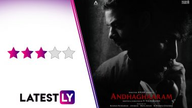 Andhaghaaram Movie Review: Arjun Das and Vinoth Krishnan Impress in This Highly Suspenseful but Lengthy Spooky Thriller (LatestLY Exclusive)