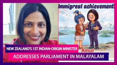 Priyanca Radhakrishnan, New Zealand's First-Ever Indian-Origin Minister In Jacinda Ardern's Cabinet, Addresses Parliament In Malayalam; Know More About Her