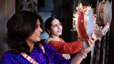 Karwa Chauth 2020: Unable to See the Moon? Here's the Vidhi, Rituals & Holy Mantra to Still Break Your Karva Chauth Fast & State-Wise Moon Sighting Time