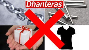Dhanteras 2020: From Iron to Glass Items, Things You Should NEVER BUY on Dhanatrayodashi to Avoid Bad Luck During Diwali
