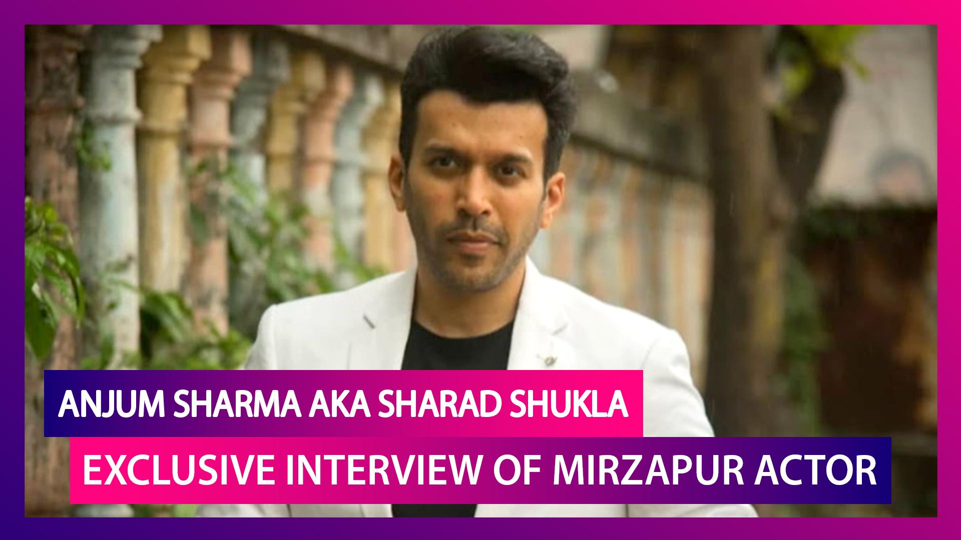 Anjum Sharma on Acting: 'Choices Kam Hain Fir Bhi Karna Wo Hai Jo Dil Ko Acha Lagta Hai' | Mirzapur