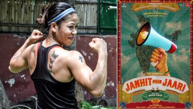 Janhit Mein Jaari: Mary Kom Shares First Look Poster of Omung Kumar's Next (Read Tweet)