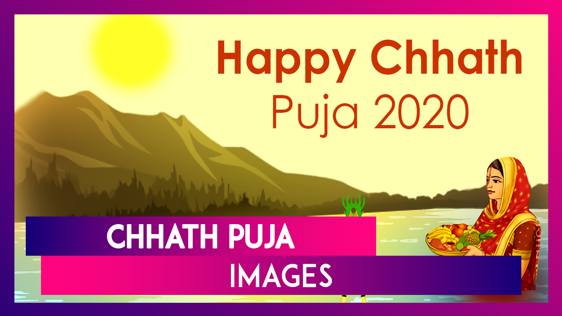 Chhath Puja 2020 HD Images & Digital Greetings, Quotes & Wishes To Celebrate The Mahaparv Chhath