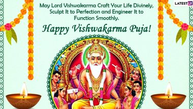 Happy Vishwakarma Puja 2020 Greetings and HD Images: WhatsApp Stickers, Annakut Puja Messages, Lord Vishwakarma Photos and Facebook Greetings to Send on the Festival Day