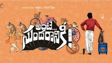 Nani 28 Curtain Raiser: Nani and Nazriya Nazim Fahadh's Telugu Film Is Titled Ante Sundaraniki! (Watch Video)