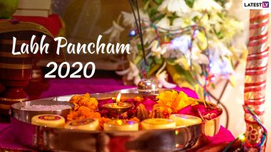 Labh Pancham 2020 Images, Gujarati Greetings & HD Wallpapers for Free Download Online: Wish Happy Gyan Panchami With WhatsApp Stickers and Messages