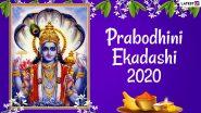 Prabodhini Ekadashi 2020 Messages and HD Images: WhatsApp Stickers, Devutthana Ekadashi Wishes, Lord Vishnu Photos and Facebook Greetings to Send on Kartiki Ekadashi