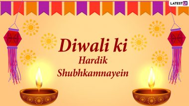 Shubh Diwali 2020 Messages & Quotes in Hindi: Send Deepavali Ki Shubhkamnayen Wishes, Greetings, WhatsApp Stickers, GIFs & Maa Lakhsmi Photos to Wish Your Loved Ones