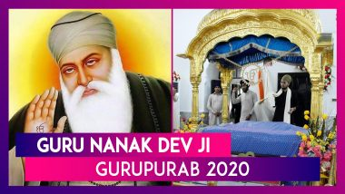 Guru Nanak Dev Ji Gurupurab 2020: Know How Sikhs Will Mark Guru Nanak Dev Ji Jayanti