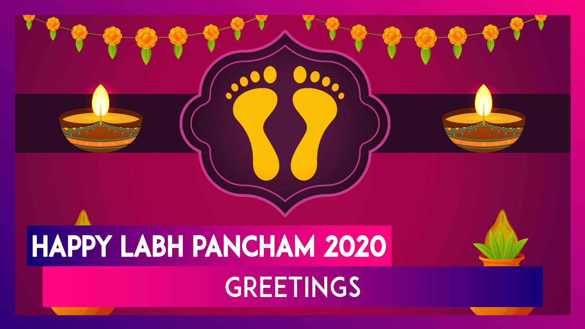 Happy Labh Pancham 2020 Greetings: Celebrate Gyan Panchami With WhatsApp Messages, Images and Wishes