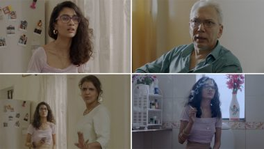 Suttabaazi Trailer: Sushmita Sen's Daughter Renee Makes Her Acting Debut in a Film That's About Every Indian Family Ever! (Watch Video)