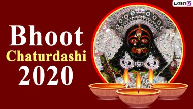 Bhoot Chaturdashi 2020 HD Images and Wallpapers For Free Download Online: WhatsApp Messages, Naraka Chaturdashi Facebook Wishes, GIF Greetings and SMS to Send on Kali Chaudas Festival Day