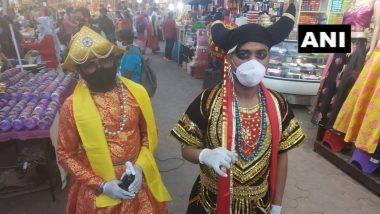 Bhopal 'Rok Tok Abhiyan' Begins, Artists Dressed Up as 'Yamraj' and 'Chitragupt' Raise Awareness on COVID-19 Norms (Watch Video)