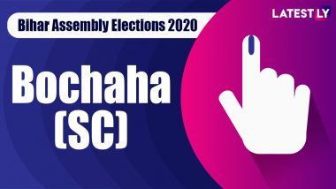 Bochaha (SC) Vidhan Sabha Seat Result in Bihar Assembly Elections 2020: VIP's Musafir Paswan Wins, Elected as MLA