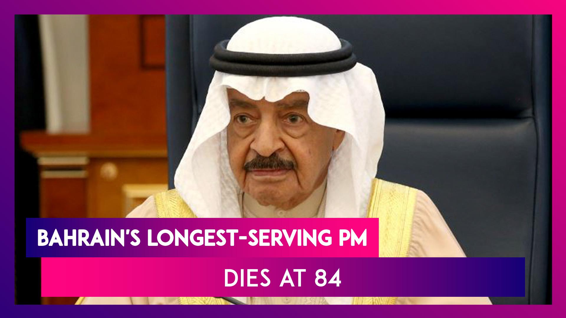 Khalifa Bin Salman Al Khalifa Dies At 84; Everything You Need To Know About Bahrain's Longest-Serving PM