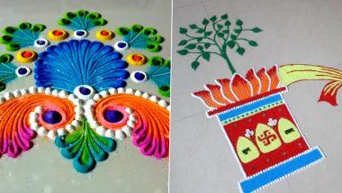 Dev Deepavali 2020 Rangoli Designs: Easy & Simple Rangoli  Patterns & Latest Lamp HD Images to Adorn Your Doorstep on Kartik Purnima (Watch Videos)