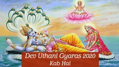 'Dev Uthani Gyaras Kab Hai?' Know Prabodhini Ekadashi 2020 Date and Significance or Mahatva of Devutthana Ekadashi Vrat