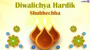 Diwali 2020 Marathi Messages & Diwali Padwa Images: WhatsApp Stickers, Shubh Deepavali HD Photos, Diwali Shubhechha SMS and GIF Greetings to Celebrate Lakshmi Pooja