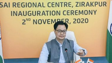 Sports Minister Kiren Rijiju Inaugurates Sports Authority of India's New Regional Centre in Zirakpur