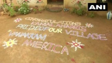 Kamala Harris' Ancestral Village in Tamil Nadu Celebrates Her Victory with Special Rangoli