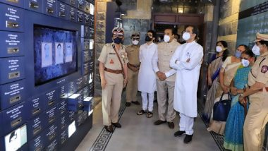 'Hutatma Dalan' Inaugurated by Maharashtra CM Uddhav Thackeray at Mumbai Police Head Quarters on 26/11 Terror Attack Anniversary